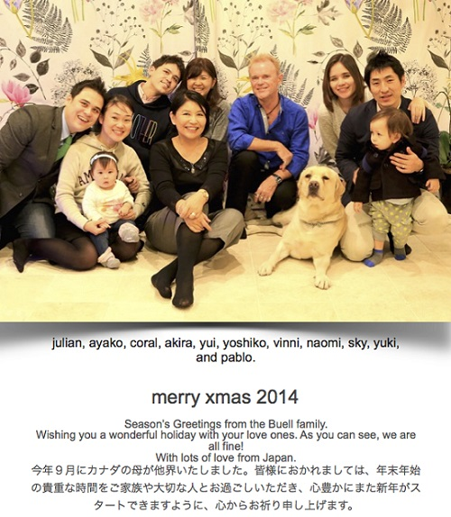 2014 xmas card copy